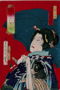 Kunichika, Six Selected Actors - Carp and Waterfall Kimono