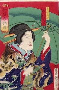 Kunichika, Six Selected Actors - Nakamura Shikan as Otsuna