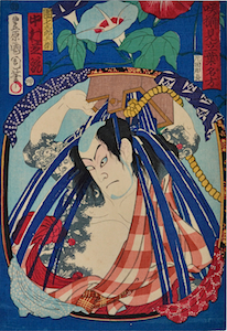Kunichika, An Actor in the role of Danshichi