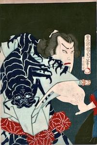 Kunichika, Actor in Scolopendra Kimono