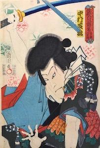 Kunichika, Great Heroes in Robber Plays
