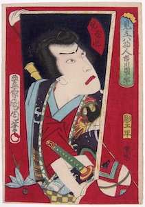 Kunichika, Actors on Battledores - Ichikawa Danjuro as Jaraiya
