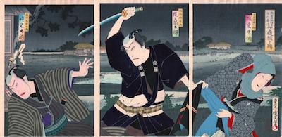 Kunichika, Onoe Baiko as Choji in Meijin Choji