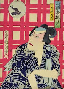 Kunichika, Benkei Fashions Parodied - Kawarazaki Sansho