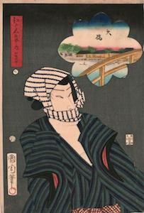 Kunichika, Famous Places of Edo - Ichimura Kakitsu as Oniazami Seikichi