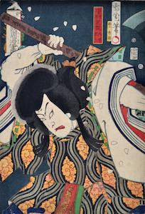 Kunichika, Flowers of Edo - Kunichika's Caricatures - Nakamura Shikan IV as Otomo Kuronushi
