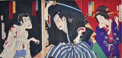 Kunichika, Scene from Kabuki Play Showing the Ghost of Koheiji