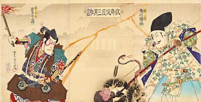 Kunichika, Minamoto no Yorimasa and Ino Hayata Hunting the Nue
