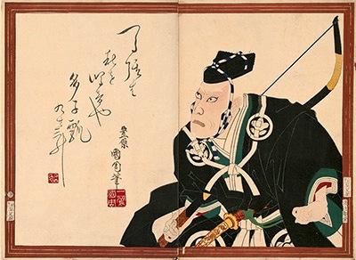 Kunichika, Ichikawa Danjuro IX as Kabuki Actor