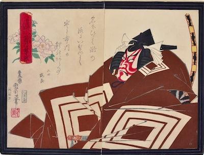 Kunichika, Ichikawa Danjuro IX as Kamakura Gongoro Kagemasa