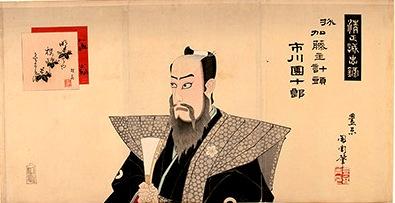 Kunichika, Ichikawa Danjuro IX as the Kato Kiyomasa