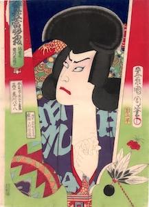 Kunichika, Hagoita of Ichikawa Sadanji as Jiraiya