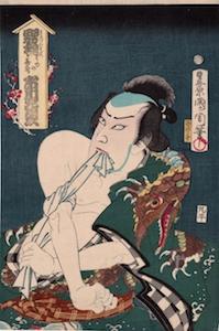 Kunichika, Ichikawa Sadanji as Mikuriya Kisanta