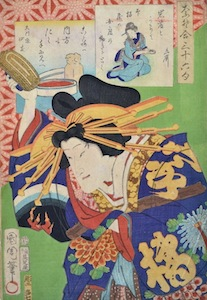 Kunichika, Ichimura Kakitsu IV as Iwafuji