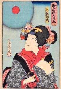Kunichika, Ichimura Uzaemon as Omiwa
