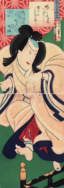 Kunichika, Nakamura Shikan as the Fox Tadanobu