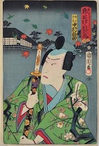 Kunichika, Nakamura Fukusuke I as Genzaemon in Kirare Otomi