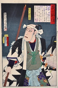 Kunichika, Biographies of the Loyal Retainers - Ichikawa Danjuro as an Unidentified Ronin