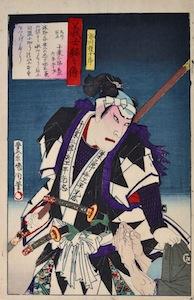 Kunichika, Biographies of the Loyal Retainers - Ichikawa Gonjuro as Chiba Saburohei Mitsutada