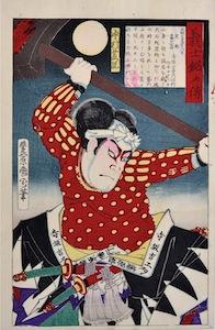 Kunichika, Biographies of the Loyal Retainers - Nakamura Shikan as Terasaka Kichiemon Noboyuki
