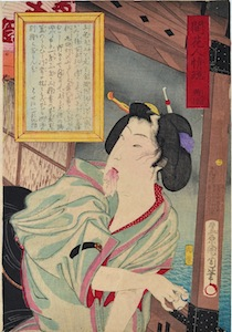 Kunichika, The Mirror of the Flowering of Manners and Customs - Cooling Off