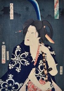 Kunichika, A Mirror of Good and Evil Spirits - Iwai Shijaku as Hitomaru Oroko