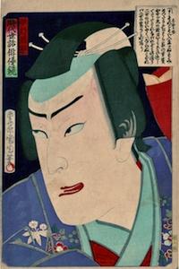 Kunichika, Nakamura Shikan IV as Motome