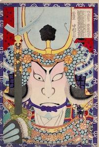 Kunichika, Nakamura Shikan IV as Kato Kiyomasa