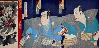 Kunichika, Nakamura Sojuro as Wakasanosuke