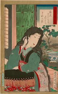 Kunichika, Newly Woven Brocades - Musashi Beauties, Beauty with Water Dipper