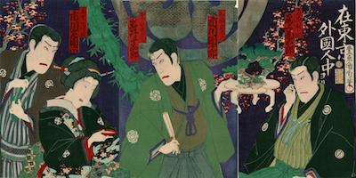 Kunichika, Ichikawa Danjuro IX in Ningen Banji Kane no Yo no Naka