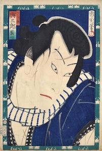 Kunichika, Okubi-e of Bando Hikosaburo as Yosaburo