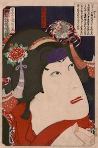Kunichika, Okubi-e of Ichikawa Danjuro IX as Omiwa