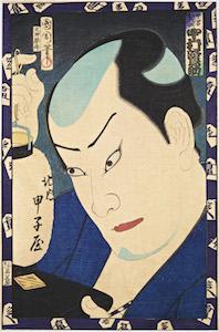 Kunichika, Okubi-e Portrait of Nakamura Sagisuke