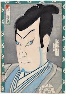 Kunichika, Bando Hikosaburo V as Nikki Danjo