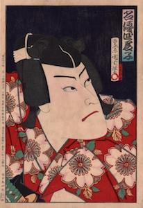 Kunichika, Okubi-e of Onoe Kikugoro V as Sakuramaru