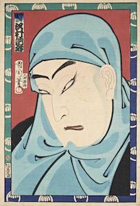 Kunichika, Okubi-e Portrait of Sawamura Tosho as Karukaya Doshin