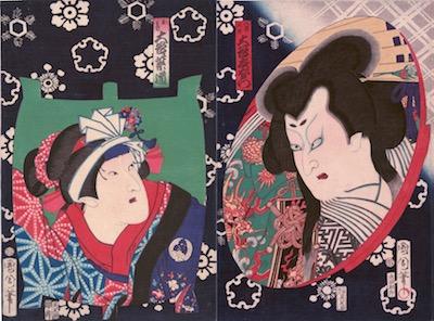 Kunichika, Omiwa and Motome from Mikasayama Goten