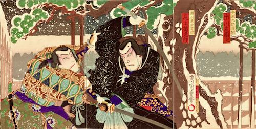 Kunichika, Onoe Kikugoro V and Ichikawa Udanji
