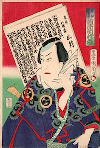 Kunichika, 3 Actors from Otokodate Mutsu no Hatsuyuki - Kawarazaki Sansho as Raijin Gorozo