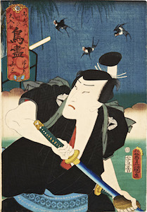 Kunisada, A Picture List of Birds - Swallow