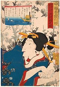 Kunichika, Sawamura Tanosuke III as the Geisha O-Ben