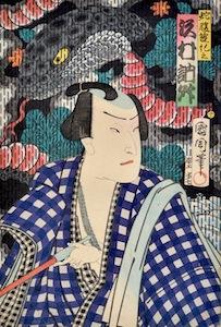 Kunichika, Sawamura Tossho as Jabara