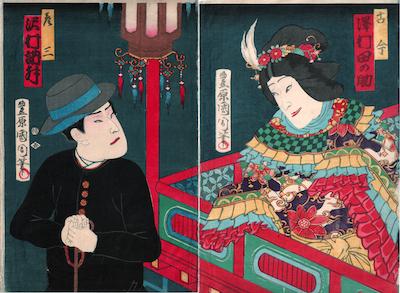 Kunichika, A Scene from Kokusen'ya Gassen