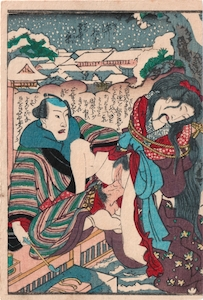 Kunichika (attrib.), Shunga Leaf from 'Geisha From the House of Spring Flowers'