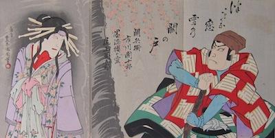 Kunichika, The Snow Bound Barrier of Love