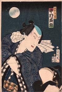 Kunichika, Snow, Moon and Flower - Nakamura Shikan and Catfish