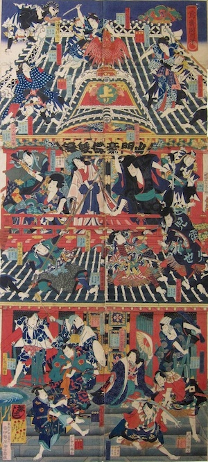 "Kunichika, ""Heroes of the Mountain Gate"" Sugoroku Board"