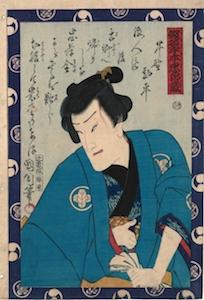 Kunichika, The Treasury of Loyal Retainers - Ichimura Kakitsu as Hayano Kanpei
