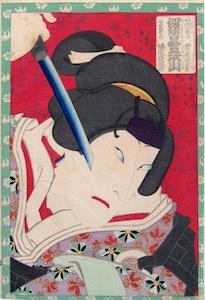 Kunichika, Vendetta at Hikosan - Bando Hikosaburo V